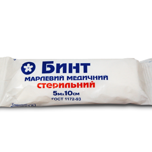 БИНТ СТЕРИЛЬНИЙ 5МХ10СМ