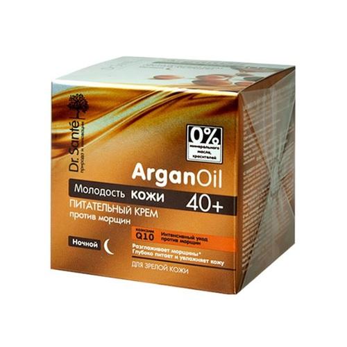 ЭЛЬФА Dr. SANTE Argan Oil Крем питательный против морщин ночной 40+ 50мл