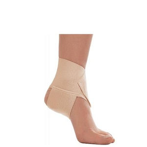 БАНДАЖ для голеностопного сустава эластичный (бежевый) размер 1 (21-25)