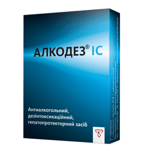 АЛКОДЕЗ IC ТАБ. 0,5Г №4 - фото 1 | Сеть аптек Viridis