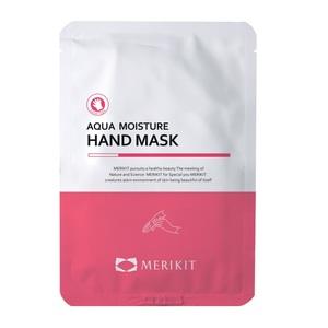 МЕРІКІТ Зволожувальна маска для рук  16гр