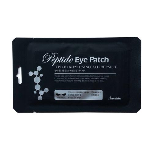 АНСКИН Патчи вокруг глаз гидрогелевые пептидные 2шт - фото 1 | Сеть аптек Viridis