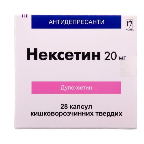 НЕКСЕТИН КАПС. 20МГ №28 - фото 1   Сеть аптек Viridis