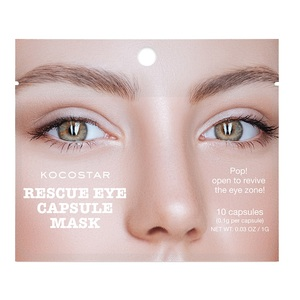 КОКОСТАР Инкапсулированная сыворотка-филлер для омоложения кожи вокруг глаз (10капсул)