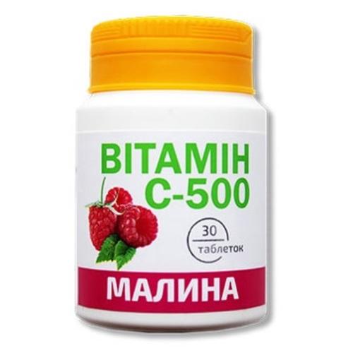 ВІТАМІН С 500 ТАБ. МАЛИНА №30 - фото 1 | Сеть аптек Viridis