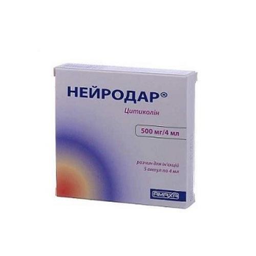 НЕЙРОДАР АМП. 500МГ/4МЛ №5 - фото 1 | Сеть аптек Viridis