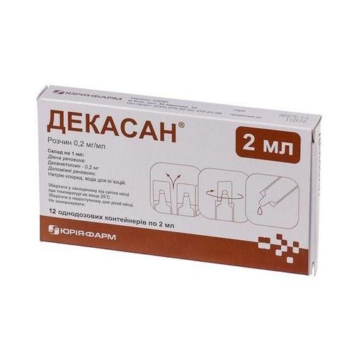 ДЕКАСАН НЕБУЛИ 0,02% 2МЛ №12 - фото 1   Сеть аптек Viridis