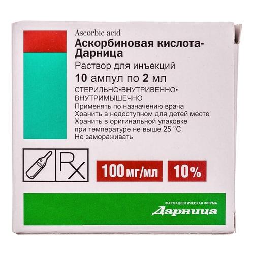 АСКОРБІНОВА КИСЛОТА АМП. 10% 2МЛ №10 - ДАРНИЦЯ ФФ ЗАО - фото 1   Сеть аптек Viridis