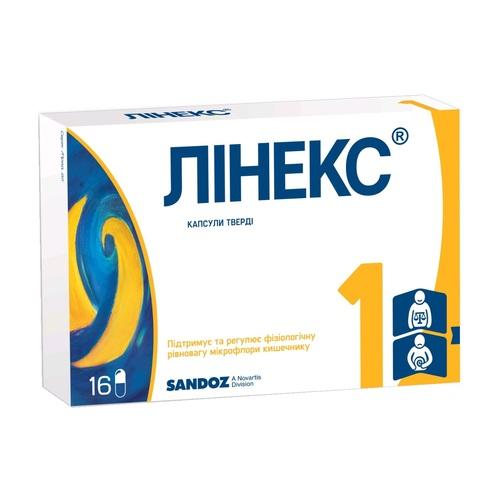 ЛІНЕКС КАПС. №16 - фото 1 | Сеть аптек Viridis
