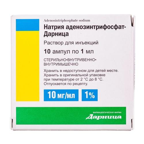 АТФ-Д АМП. 1% 1МЛ №10 - ДАРНИЦЯ ФФ ЗАО - фото 1   Сеть аптек Viridis