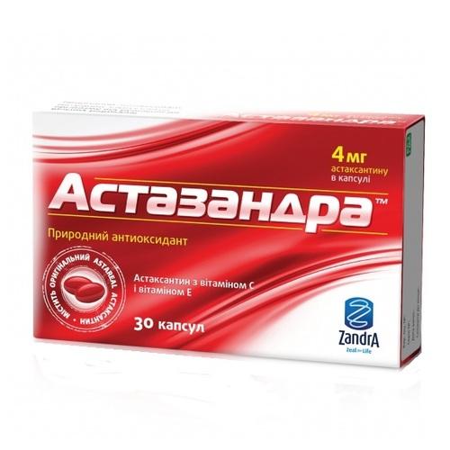 АСТАЗАНДРА КАПС. №30 - фото 1   Сеть аптек Viridis