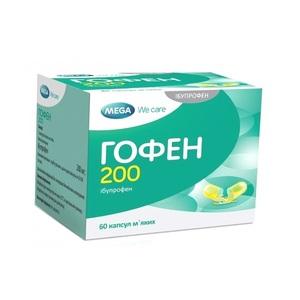 ГОФЕН 200 КАПС. №60 без ндс