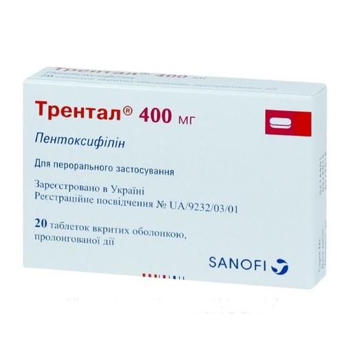 ТРЕНТАЛ ТАБ. 400МГ №20 НДС - фото 1   Сеть аптек Viridis