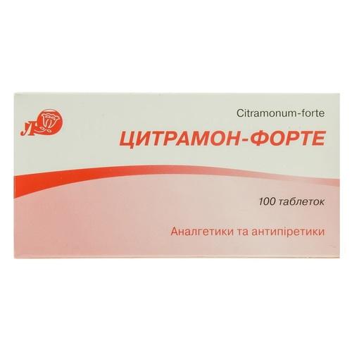 ЦИТРАМОН-ФОРТЕ ТАБ.#100(10Х10) - фото 1   Сеть аптек Viridis