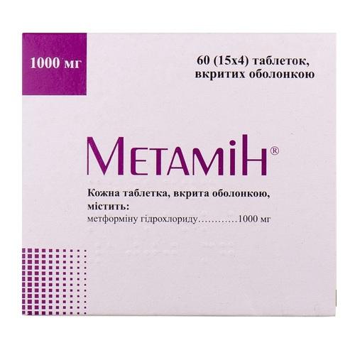 МЕТАМИН ТАБ. 1000МГ №60 - фото 1   Сеть аптек Viridis
