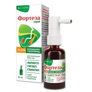 ФОРТЕЗА СПРЕЙ 0,15% 30МЛ