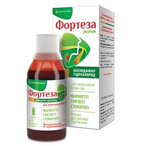 ФОРТЕЗА Р-Н 0,15% 120МЛ