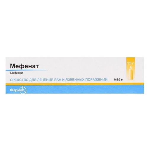 МЕФЕНАТ МАЗЬ 15Г