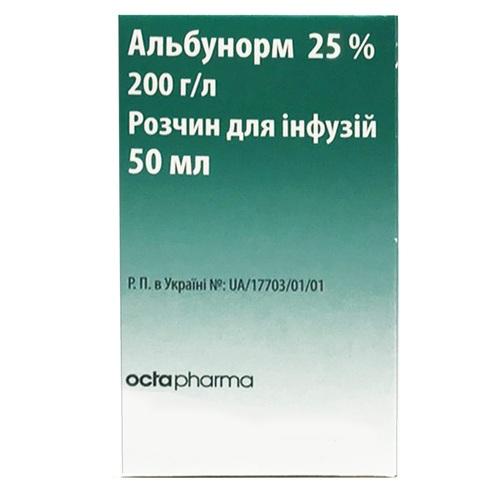 АЛЬБУНОРМ 25% Р-Р Д/ИНФ.50МЛ №1 ФЛ. - фото 1 | Сеть аптек Viridis