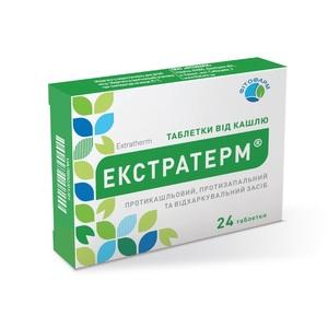 ЭКСТРАТЕРМ ТАБ. №24