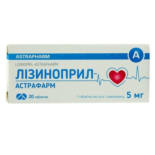 ЛИЗИНОПРИЛ АСТРАФАРМ ТАБ. 5МГ №20 НДС - фото 1 | Сеть аптек Viridis
