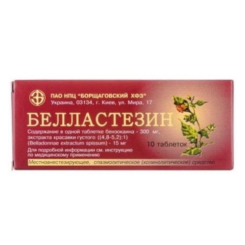 БЕЛЛАСТЕЗИН ТАБ. №10 - фото 1 | Сеть аптек Viridis