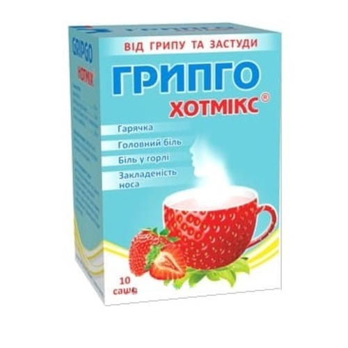 ГРИПГО ХОТМІКС ПОЛУНИЦЯ САШЕ 5Г №10 - фото 1 | Сеть аптек Viridis