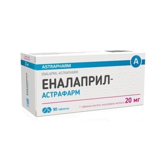 ЕНАЛАПРИЛ ТАБ. 20МГ №90 - фото 1 | Сеть аптек Viridis