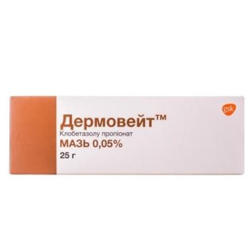 ДЕРМОВЕЙТ МАЗЬ 0,05% 25Г - фото 1 | Сеть аптек Viridis