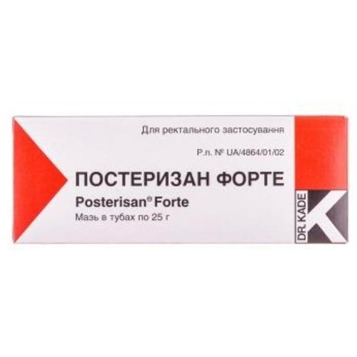 ПОСТЕРИЗАН ФОРТЕ МАЗЬ 25Г - фото 1 | Сеть аптек Viridis