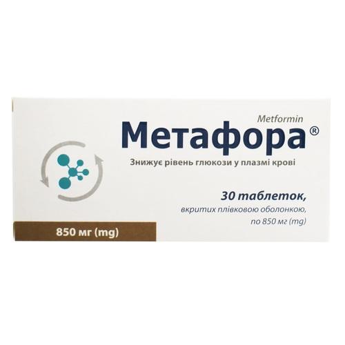 МЕТАФОРА ТАБ. 850МГ №30 - фото 1 | Сеть аптек Viridis