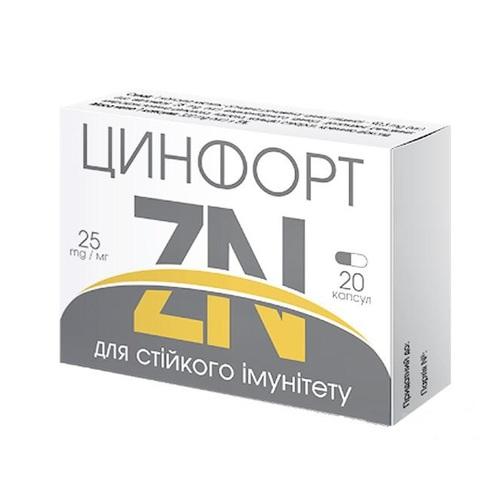 ЦИНФОРТ КАПС. №20 - фото 1 | Сеть аптек Viridis