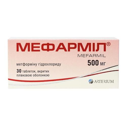 МЕФАРМИЛ ТАБ. 500МГ №30 - фото 1 | Сеть аптек Viridis