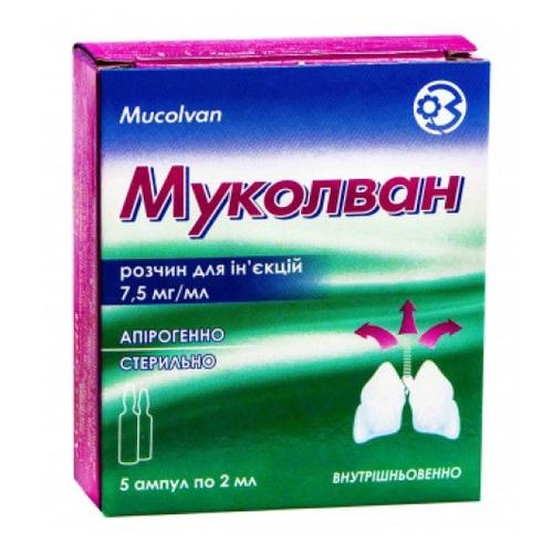 МУКОЛВАН АМП. 0,75% 2МЛ №5 - фото 1 | Сеть аптек Viridis