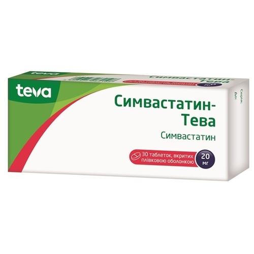 СИМВАСТАТИН-ТЕВА ТАБ. 20МГ №30 - фото 1 | Сеть аптек Viridis