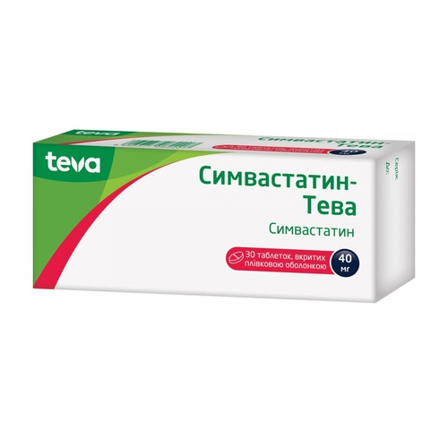 СИМВАСТАТИН-ТЕВА ТАБ. 40МГ №30 - фото 1 | Сеть аптек Viridis