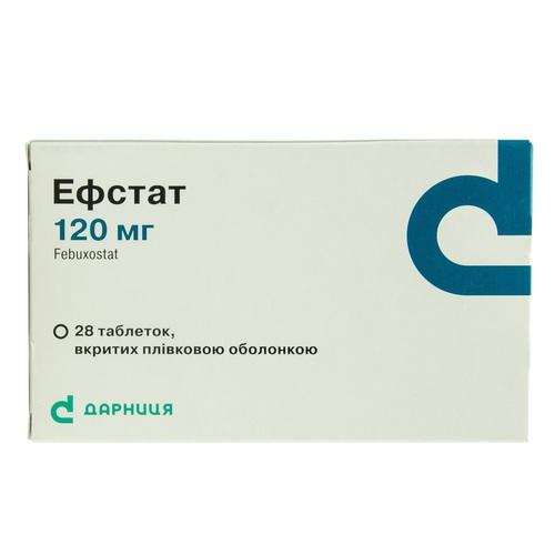 ЭФСТАТ ТАБ. 120МГ №28 - фото 1   Сеть аптек Viridis