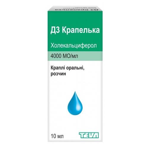 Д3 КРАПЕЛЬКА 4000МЕ/МЛ 10МЛ - фото 1   Сеть аптек Viridis