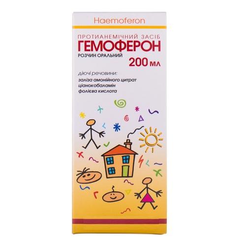 ГЕМОФЕРОН Р-Р 200МЛ - фото 1 | Сеть аптек Viridis