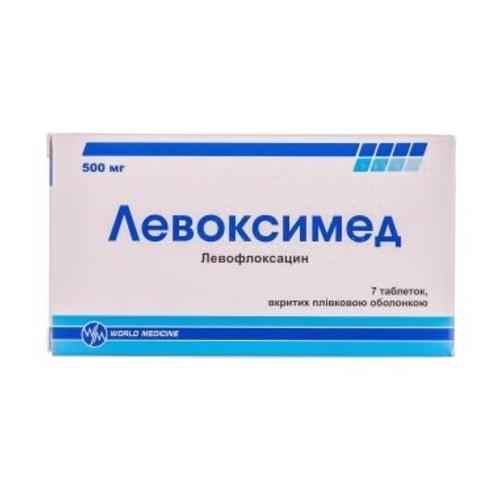 ЛЕВОКСИМЕД ТАБ. 500МГ №7 без ндс - фото 1 | Сеть аптек Viridis
