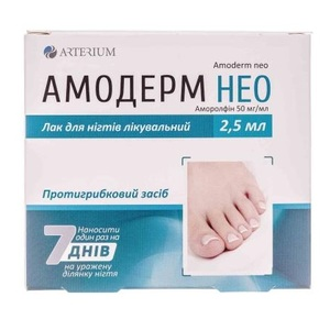 АМОДЕРМ НЕО ЛАК 50МГ/МЛ 2.5МЛ