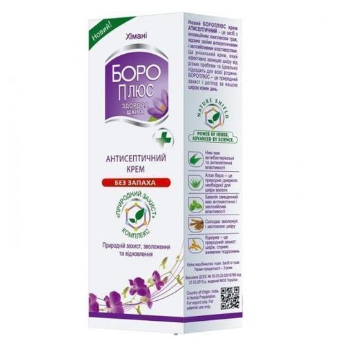 БОРОПЛЮС Крем антисептичний без запаху 50мл - фото 1 | Сеть аптек Viridis