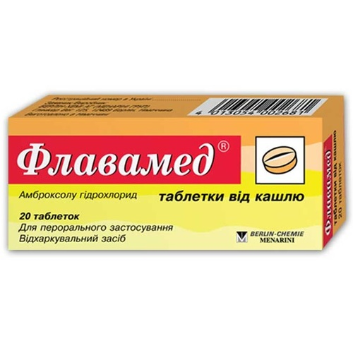 ФЛАВАМЕД ОТ КАШЛЯ ТАБ. 30МГ №20 без ндс - фото 1 | Сеть аптек Viridis