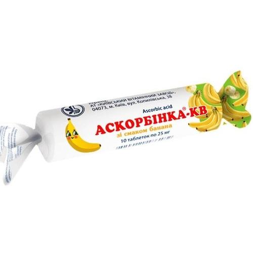 АСКОРБІНКА-КВ БАНАН ТАБ. 25МГ №10 без ндс - фото 1 | Сеть аптек Viridis