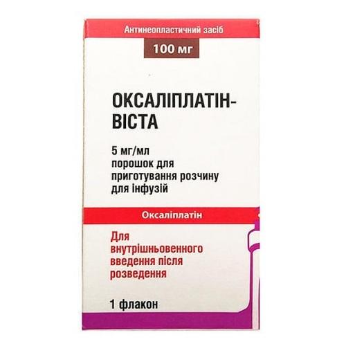 ОКСАЛИПЛАТИН-ВИСТА ИНФ.100МГ#1 - фото 1 | Сеть аптек Viridis