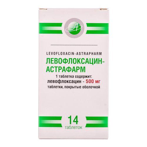 ЛЕВОФЛОКСАЦИН-АСТРАФАРМ ТАБ. 500МГ №14 - фото 1 | Сеть аптек Viridis