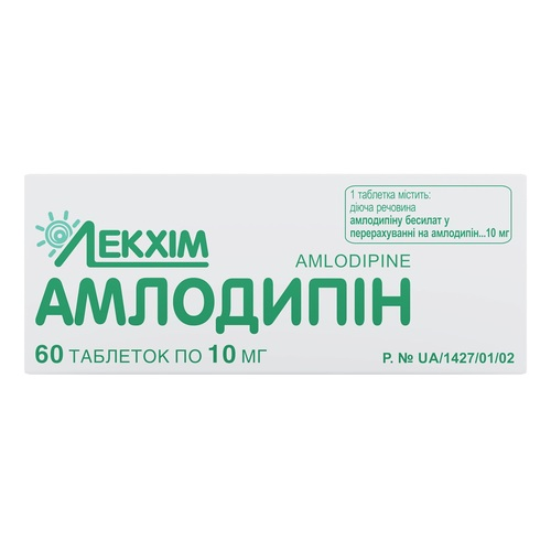 АМЛОДИПИН ТАБ.10МГ №60 - фото 1   Сеть аптек Viridis