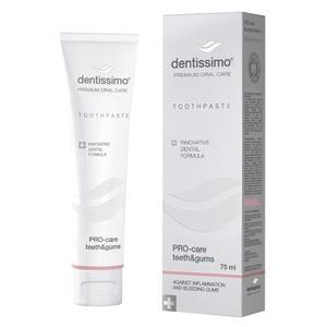ДЕНТИССИМО Зубная паста про-защита Pro-Care Teeth&Gums 75мл