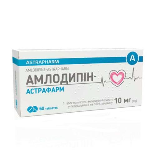 АМЛОДИПИН-АСТРАФАРМ ТАБ. 10МГ №60 - фото 1 | Сеть аптек Viridis