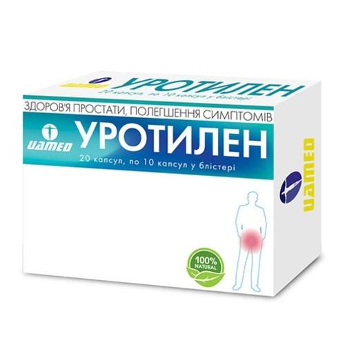 УРОТИЛЕН КАПС.№20 - фото 1 | Сеть аптек Viridis